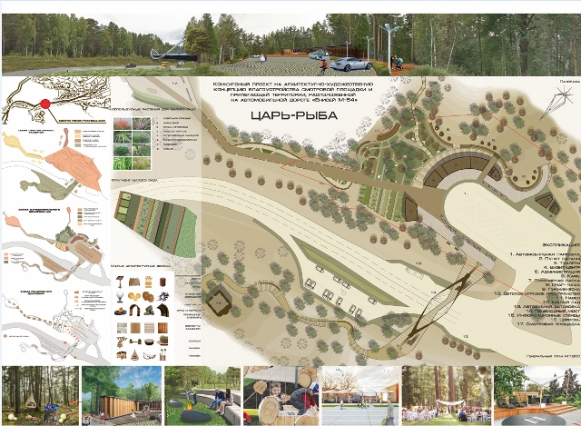 Дизайн проект проекты детских лагерей