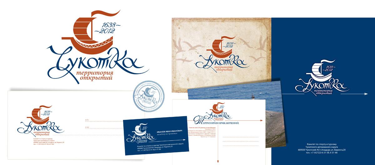 Дизайн графический институты