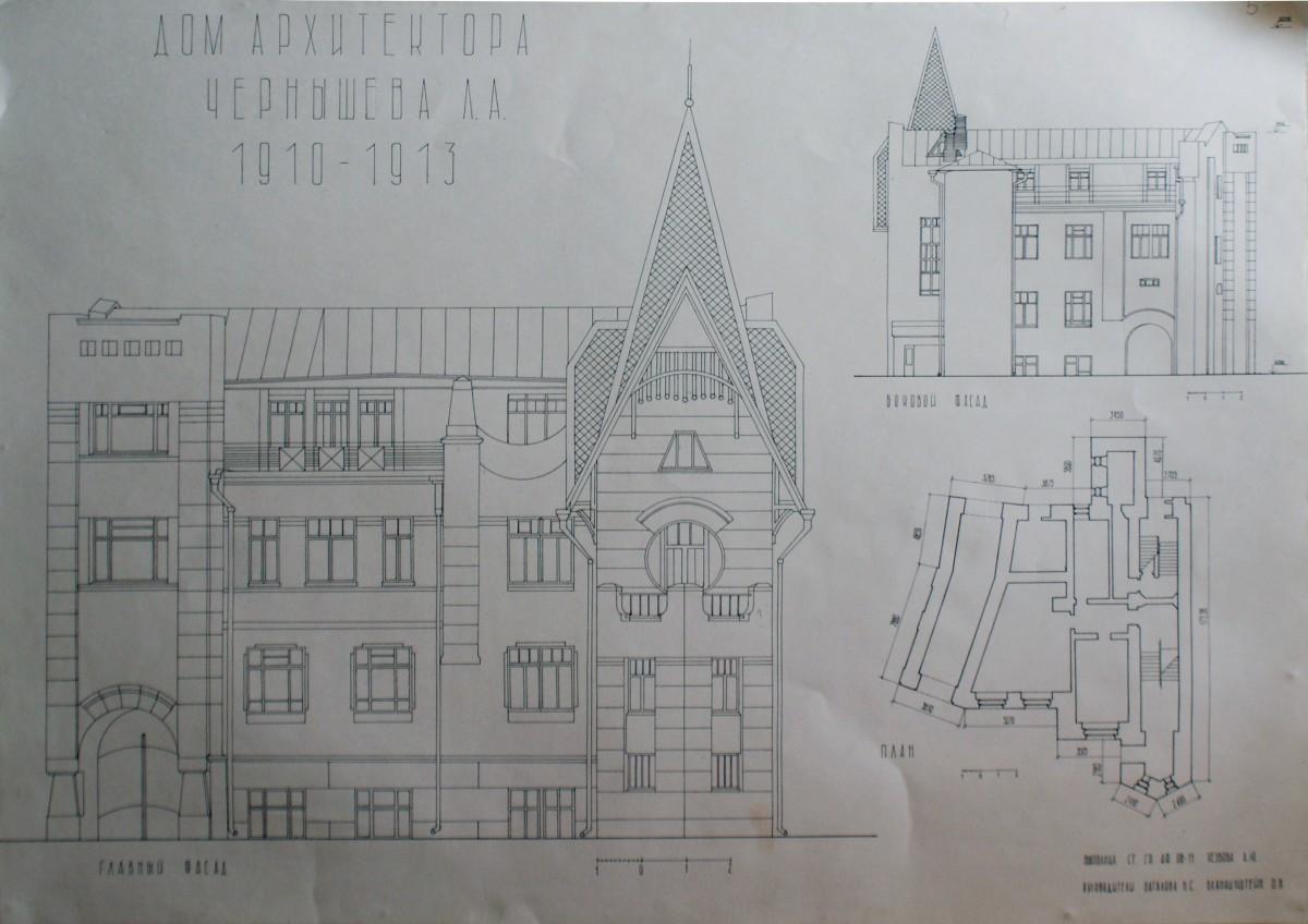 Институт архитектуры и дизайна Курсовой проект Дом архитектора Л А Чернышова