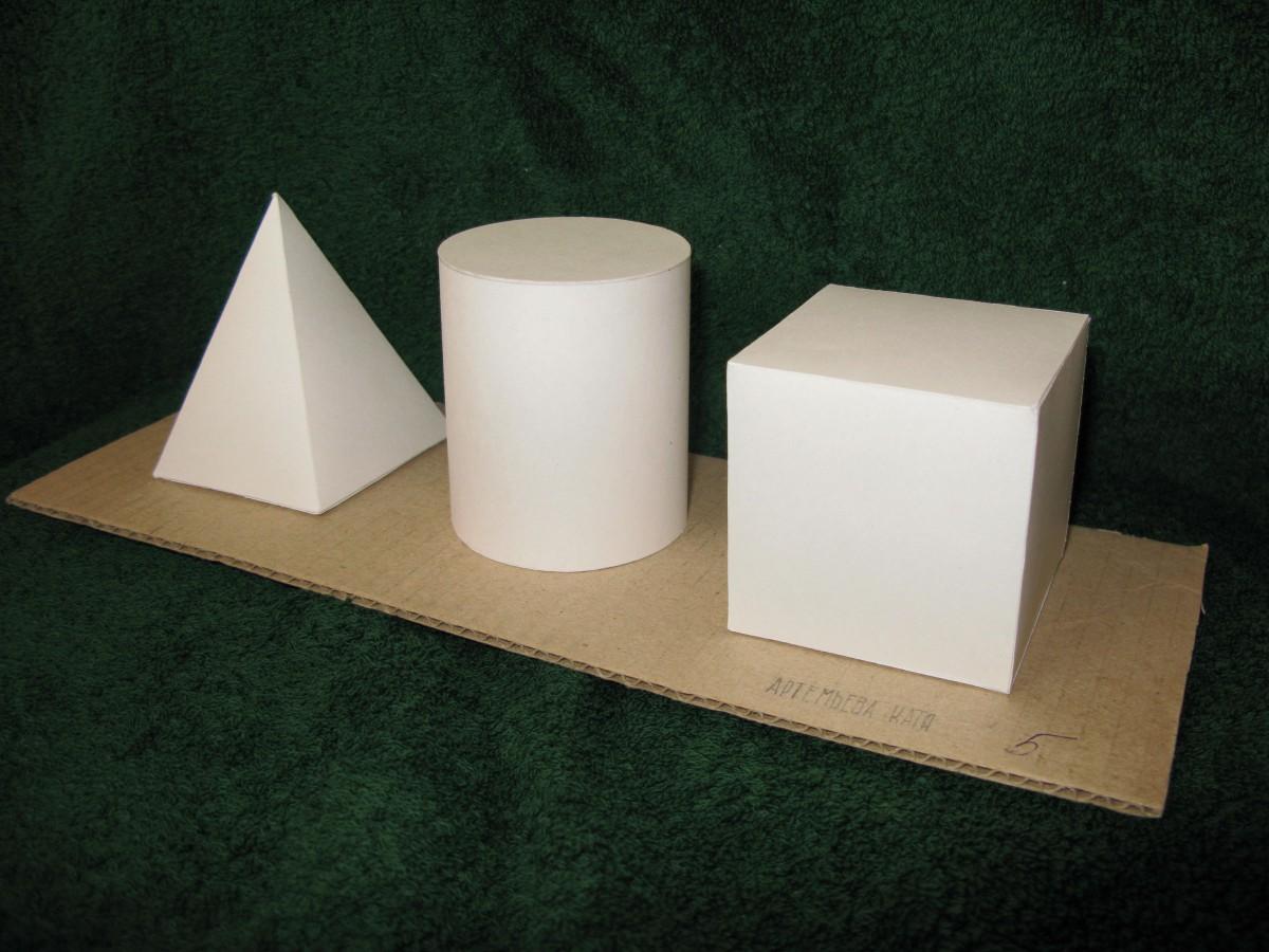 Как сделать картонные геометрические фигуры