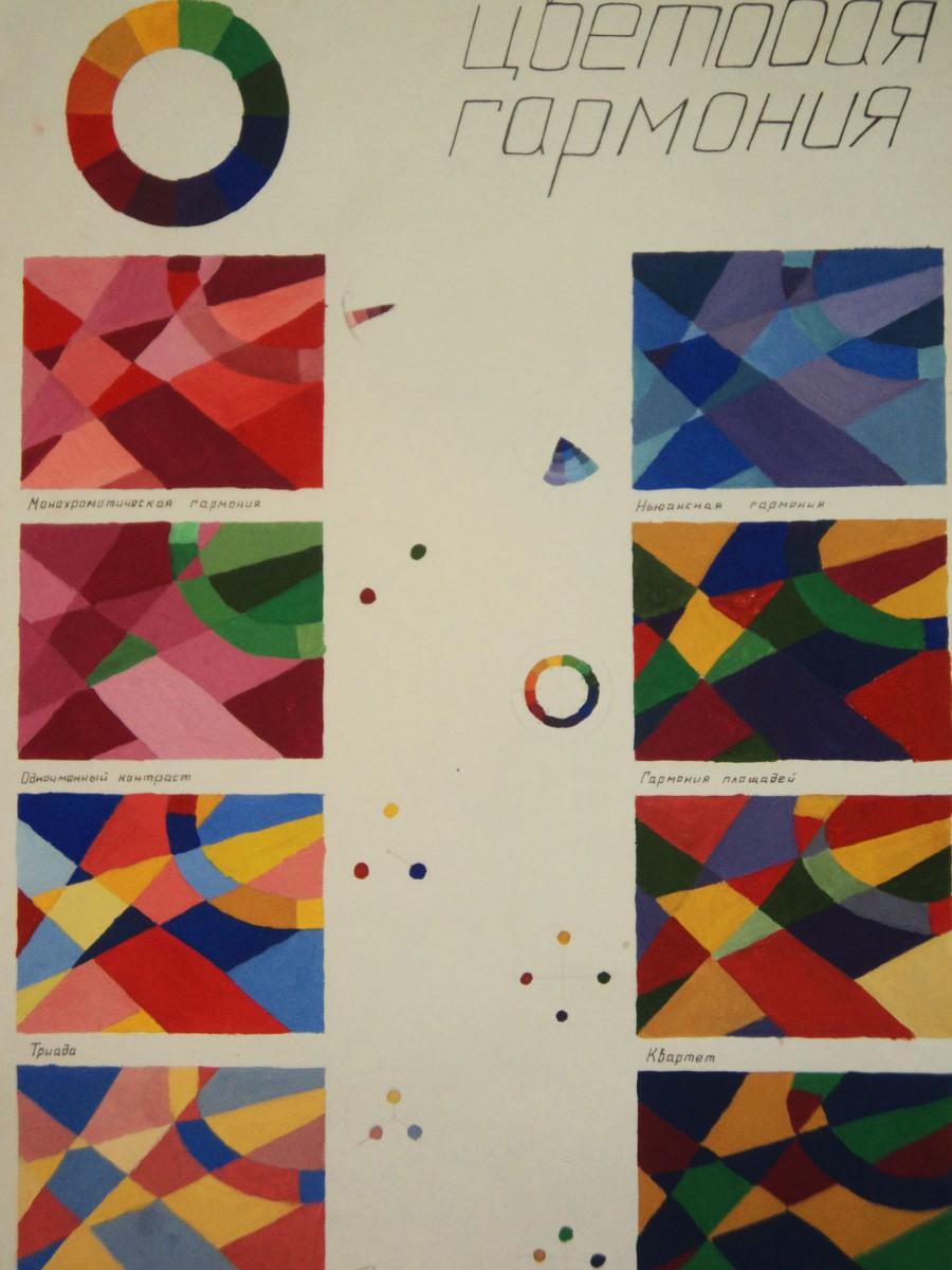 Цветовая схема в дизайне основы теория 24