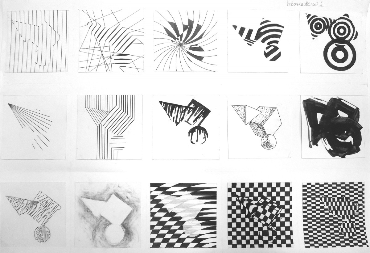 Проектирования в графическом дизайне это