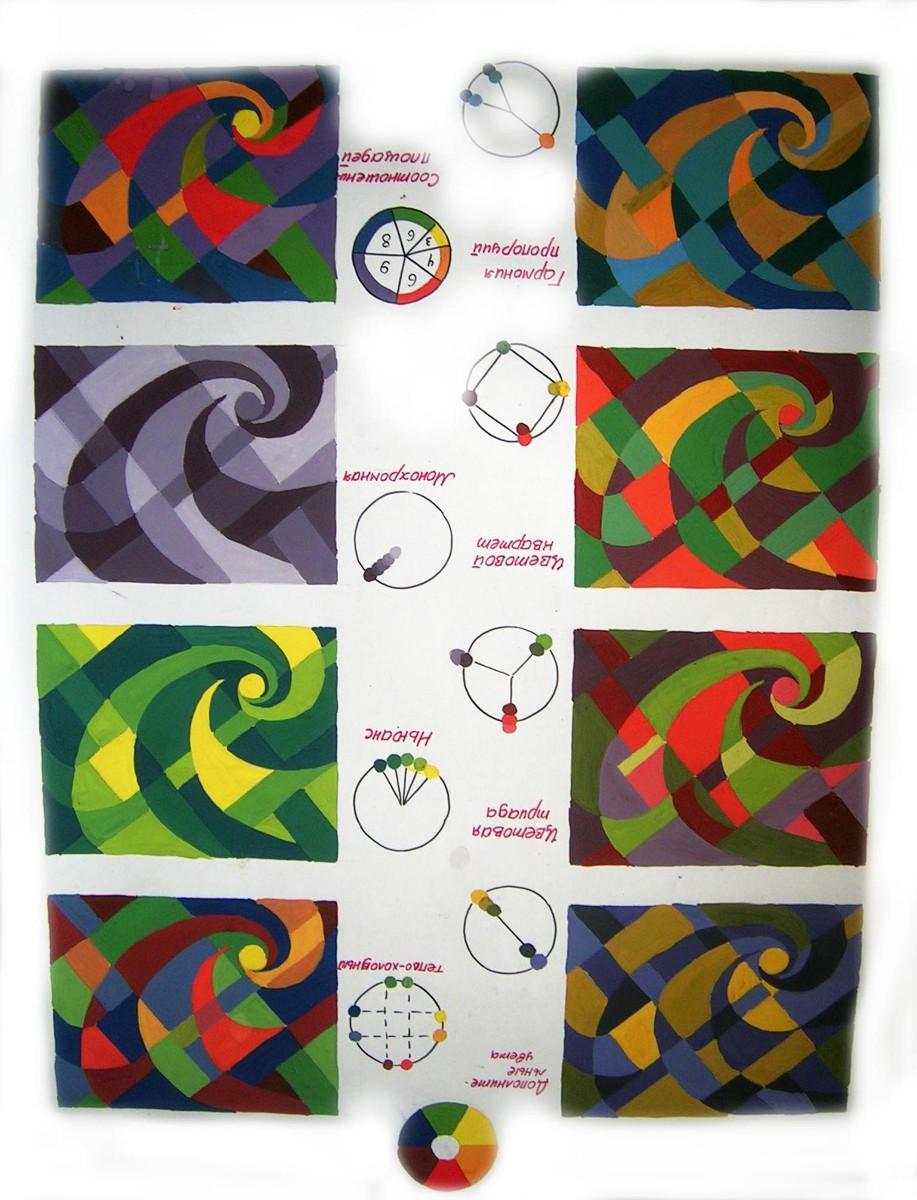 Композиция и цвет в дизайне